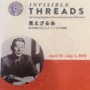 InvisibleThreads_6833